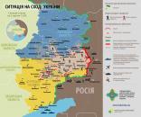 Росія продовжує артилерійсько-мінометний обстріл позицій сил АТО