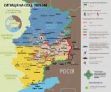 Наступальні дії сил АТО витіснили терористів у Антрацитівський район, звідки легко втекти у Росію