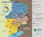Сили АТО звузили кільце оточення навколо позицій терористів у Донецькій та Луганській областях