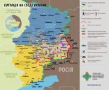 Терористи збили український бомбардувальник Су-24М