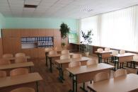 Навчальні заклади міста готові до нового навчального року