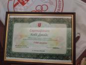 За срібло на Олімпіаді легкоатлетка Джойс Коба отримуватиме стипендію від міськради