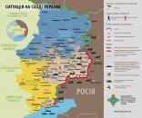 Терористи та російські військові вже 10 разів порушували перемир'я