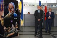 У холі міської ради відкрилася виставка польського фотохудожника Януша Ружаньскі
