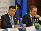 Парламент має проголосувати за реформи до кінця року, – Володимир Гройсман