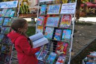 З піснями, аукціоном, ярмарком та веселими флеш-мобами пройшов у Вінниці день бібліотек
