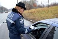 """Працівники ДАІ розробили для водіїв спеціальну """"Дорожню карту"""""""