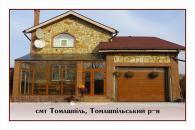 Реалізована мрія вінничан про свій дім – у вікнах Укрінформу