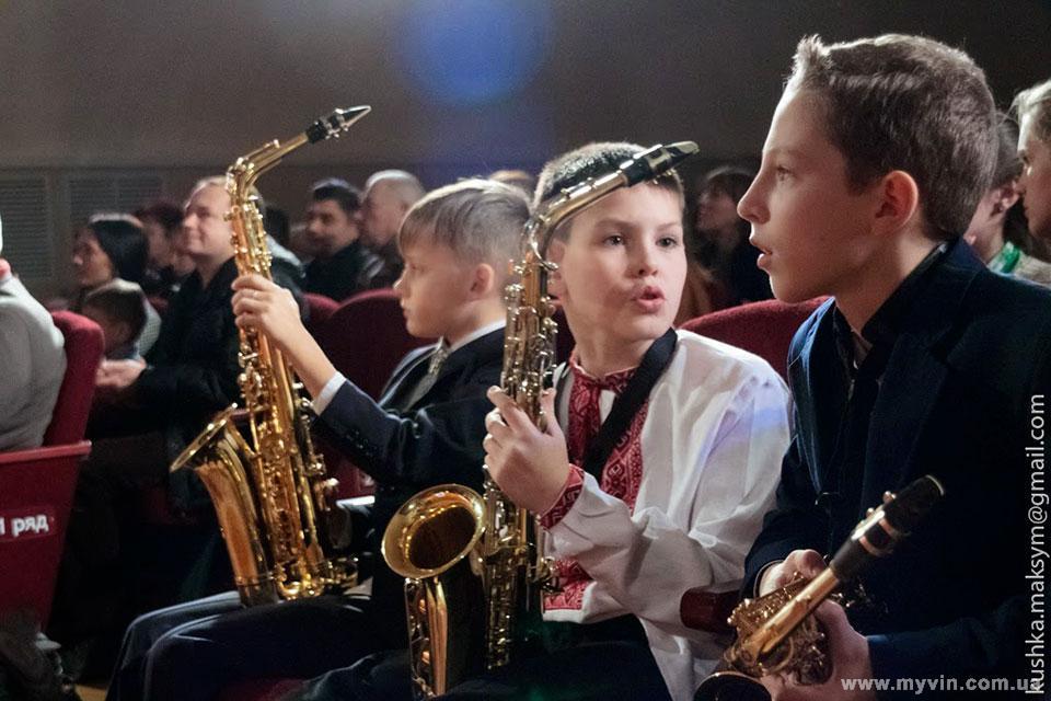 Теги: Вінницьке училище культури і мистецтв ім.  М.Д. Леонтовича, Вінниця, музична школа 1, саксофонист...