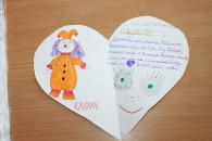 Учні вінницької 10 школи передали для воїнів в зону АТО корисні подарунки до 6 грудня