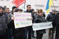 Тисячі вінничан висловили своє обурення діями псевдо-активістів, які від імені громади влаштували вакханалію біля облдержадміністрації