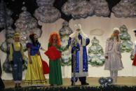 """До 30 грудня у Палаці дітей та юнацтва триватимуть новорічні свята під назвою """"Як добро Новий рік врятувало..."""""""