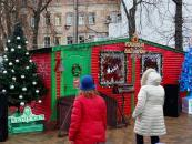 У Вінниці запрацювала Резиденція Дідуся Мороза
