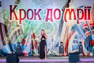 """У Вінниці вже вдруге пройшов фестиваль  """"Крок до мрії"""""""