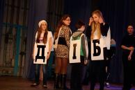 У Міському Палаці мистецтв відбулись новорічні батли між учнями 11 вінницьких шкіл