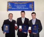 Три доценти кафедри радіотехніки ВНТУ отримали премію Верховної Ради України