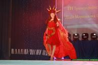 Півсотні Дідів Морозів та Снігуроньок взяли участь у святковому саміті