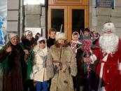 Терцентр соціального обслуговування влаштував у Вінниці парад щедрівок та колядок