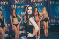 """Фоторепортаж з кастингу """"Міс Вінниця 2015"""""""