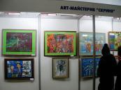 """Експоцентр вінницької ТПП розпочав рік із виставки """"Арт-галера"""""""