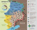 Ситуація в зоні проведення АТО: за минулу добу загинуло 7 українських військових, 25 було поранено