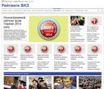 Рейтинг вищих навчальних закладів Вінниці. На першому місці ВНТУ