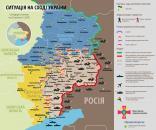 Ситуація в зоні проведення АТО станом на 12:30 9 лютого: за добу загинуло 9 українських військових, 26 поранено