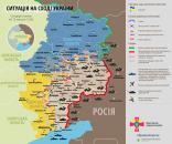 Ситуація в зоні проведення АТО станом на 12:30 12 лютого: за добу загинуло 2 українських військових, 21 поранено
