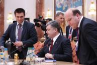 Про що домовились у Мінську