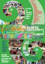 """Вінничан запрошують на фестиваль захоплень HobbyFest та фестиваль психологічних практик """"ЖИВИ!"""""""