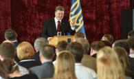 Петро Порошенко відвідав Донецький національний університет