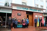 У Вінниці відкрили меморіальну дошку на честь героя Олександра Каплінського, який загинув у зоні АТО