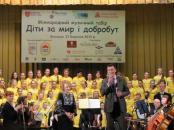 У Вінниці 200 дітей одночасно заспівали на чотирьох мовах світу під супровід камерного оркестру