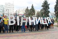 Кілька сотень вінничан долучилися до фестивалю зарядки в центрі міста