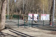 У парку Дружби народів чотирилапі улюбленці отримали сучасне місце для прогулянок