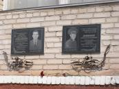 На Вінниччині відкрили меморіальні дошки на честь загиблих героїв АТО у школі, в якій вони навчались