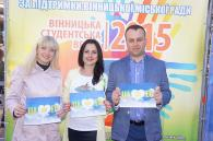 У День Європи відбувся найчисельніший студентський фестиваль «Вінницька Студентська весна 2015»