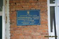 Сільськогосподарське підприємство Немирівського району допомогає облаштовувати дороги між селами та реконструювати шкільну котельню