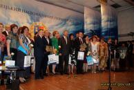 Донецький національний університет відзначив у Вінниці свій піввіковий ювілей