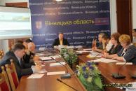 У Вінниці визначали інвестиційні проекти, що можуть реалізуватись за рахунок коштів державного фонду регіонального розвитку