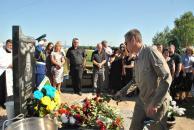На Вінниччині відбулося відкриття пам'ятника на місці поховання Героя України підполковника Костянтина Могилка