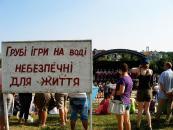 Сила-силенна вінничан прийшла відсвяткувати Івана Купала на Вишенському озері