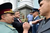 Новій Українській армії потрібні нові традиції, нова форма і нові звання