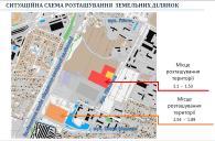 У мерії відбулось жеребкування по розподілу 70-ти земельних ділянок для учасників АТО