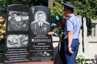 На Алеї Слави відкрили пам'ятники двом льотчикам, які загинули над Луганщиною - Дмитру Майбороді та Дмитру Шкарбуну
