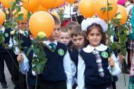 1 вересня у школах Вінниці відбулися святкові лінійки з нагоди Дня знань