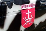 З Вінниці на Схід відправили чотири автомобілі для наших захисників