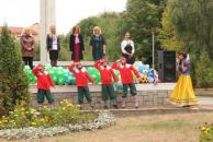 В Палаці дітей та юнацтва відбулись урочистості присвячені початку нового навчального року