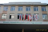 На базі ВНТУ розпочався V Всеукраїнський з'їзд екологів з міжнародною участю
