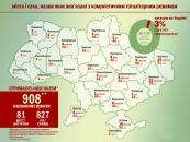 На Вінниччині нові назви дадуть 19 населеним пунктам та майже 1,4 тис. вулицям